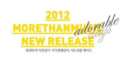 [PRE-ORDER] B2ST Gikwang 2012 Desk Calendar from More Than Music @ Rp 190.000  All Color Size : 230 x 150 mm  16 pages  SPECIAL GIFTS : Photo Set, 2Postcards, Sticker Set(Rounding Sticker set like 'I adore you'), Mouse Pad, Special thing (celebrate 2nd year - Secret :P!), Mini poster or 8x10 Photo    ~~ IKUT PO SPEC FANSITE 15 OCT~~  Deadline pembayaran tgl 15 OCTOBER 2011 jam 8 malam  Barang sampai di GG bulan NOVEMBER   Utk Pesan, isi Order Form: New Customer : http://bit.ly/jX1hmB Returning Customer : http://bit.ly/jXmojX
