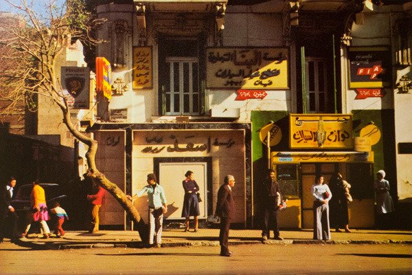 Cairo 1973   Harry Callahan