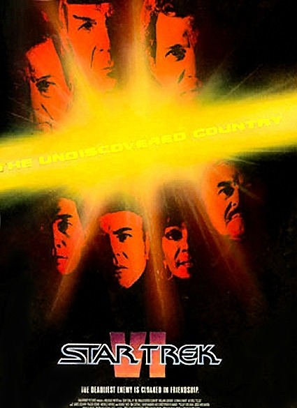 Another rejected poster for Star Trek VI.  This and the other came from the website of the poster artist, I believe Bob Peak, back a few years ago.  Can't quite remember. While I like the poster they eventually settled on, I wish Bill Shatner's ego would have let the fab four (Scotty Sulu Chekov and Uhura) get some spot-light time on at least the swan-song film, you know?