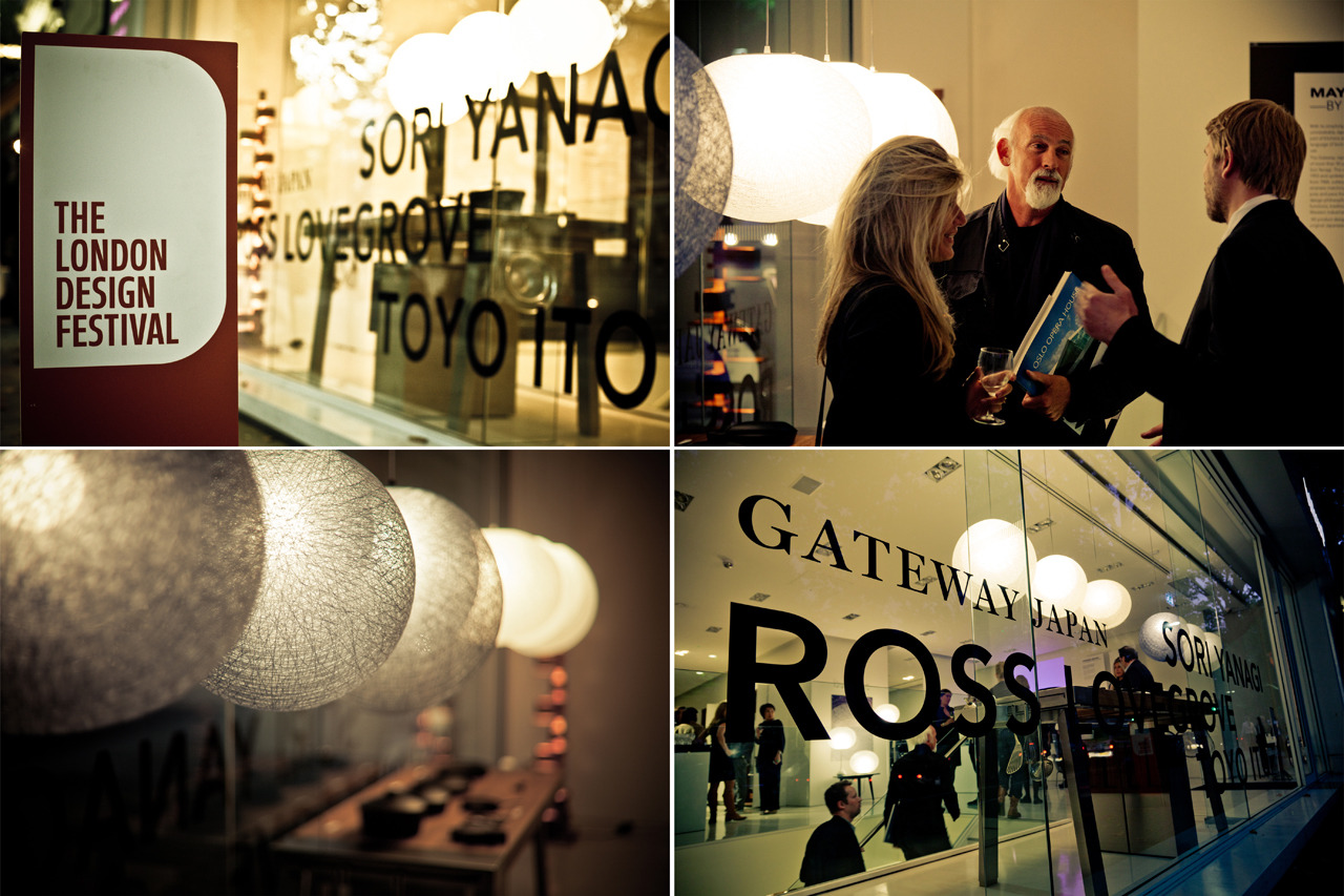 Gateway Japan at London Design Festival on Flickr. A friend of mine has got a company that sell japanese design in europe. I went to an event at London Design Festival 2011 and snapped a few pics. Gateway Japan as the company is called launched a new lamp by designer Ross Lovegrove.