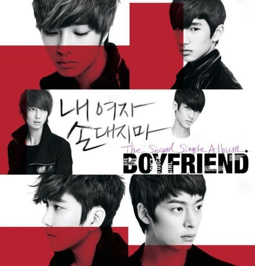 "fyeahjeongmin:  ""내 여자 손대지마"" Boyfriend Second Single Album Cover  cant wait for their comeback!!! xD"