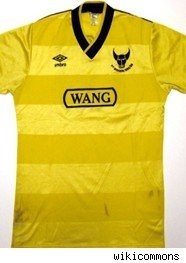 The top 14 most embarrassing football shirt sponsors of all time  - DJ (via Asylum.co.uk)