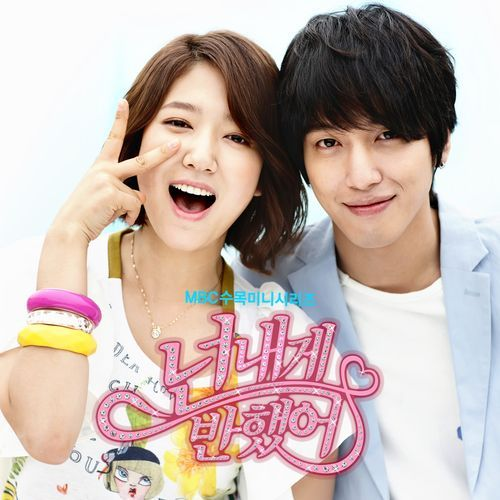 Heartstrings aka You've Fallen For Me [넌 내게 반했어] is deffinitely one of my favorite K-drama's of all time. Park Shin Hye and Jung Yong Hwa had amazing chemistry and the story was for the most part light and fun. I absolutely couldn't put this drama down and fell in love with the soundtrack too. If you love a good fun romance, or are just a CNBlue fan this one is for you <3