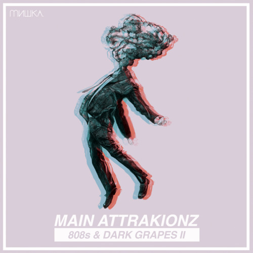 Main Attrakionz - Chuch (prod. by Friendzone)