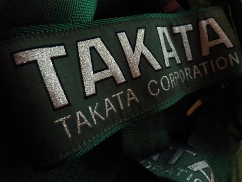 Takata will keep you safe.