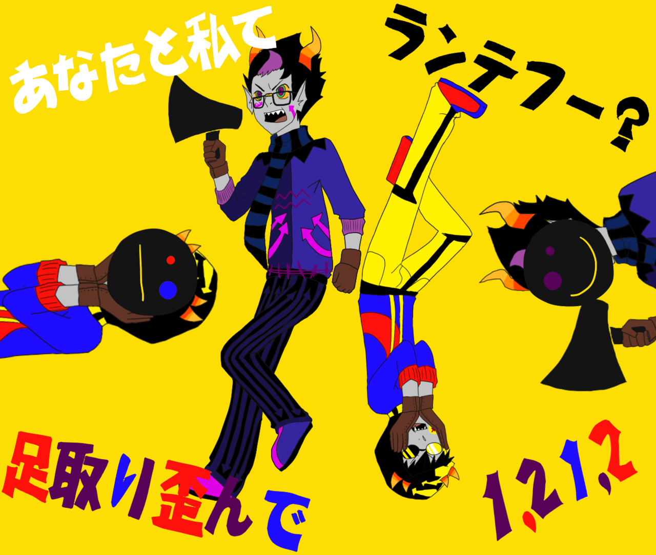 d4v3str1d3r:  Eridan, Sollux: Do Matryoshka by ~Eganov  DAMMIT I SAID TO CREDIT MY TUMBLR ASOLFKD; D| But I'm flattered it got posted on tumblr. <33;;