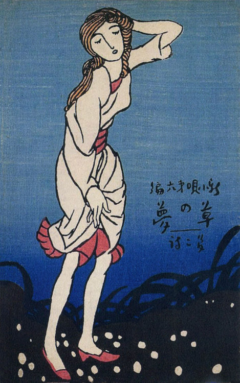 Japanese Art: Meadow of Dreams. Takehisa Yumeji. 1919