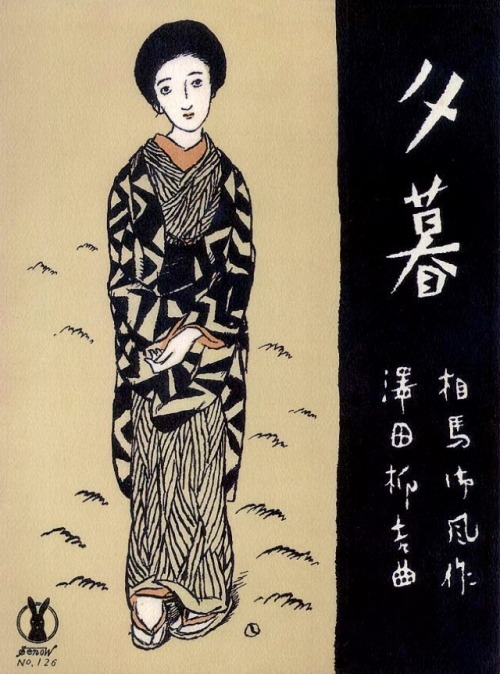Japanese Art: Twilight. Yumeji Takehisa. 1919