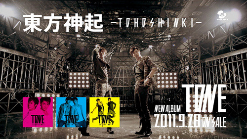 avex trax - Tohoshinki new album ''Tone''