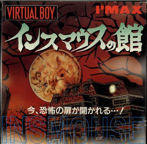 "Here's an odd one for you: the cover to the Virtual Boy title Innsmouth no Yakata, (Or ""INSMOUSE"", if you prefer,) a first-person shooter based on a Japanese B-movie based, in turn, on the H.P. Lovecraft story The Shadow Over Innsmouth."