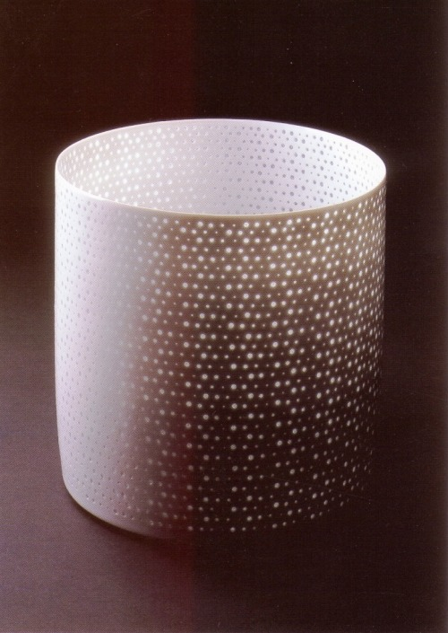 "Niisato Akio: Luminous Vessel, 2007, Glazed porcelain, 8 1/2"" x 8 1/2 ""x  9"" / Keiko Gallery - Japanese artists"