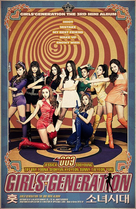 Girls' Generation Hoot 3rd Mini Album (Deluxe Edition)[CD + Special Gift (Sticker) + Poster]NO PHOTOCARD.$20.00