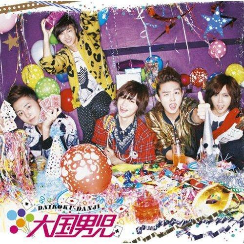 Dae Guk Nam Ah Love Parade ; JapanLove Parade Normal Edition : $22.00  CD: 01 Love Parade 02 Girlfriend 03 わすれない 04 Love Parade -instrumental-   Love Parade First Press Limited Edition Ver. B [ S + D ] : $29.00  CD: 01 Love Parade 02 Girlfriend 03 わすれない 04 Love Parade-instrumental- DVD: [スペシャル特典映像] 01 Roots of DAIKOKU-DANJI~大国男児が生まれた場所~   Love Parade First Press Limited Edition Ver. A [ S + D ] : $33.00 CD: 01 Love Parade 02 Girlfriend 03 わすれない 04 Love Parade-instrumental- DVD: 01 Love Parade (Music Video) 02 Making Of Love Parade Music Video