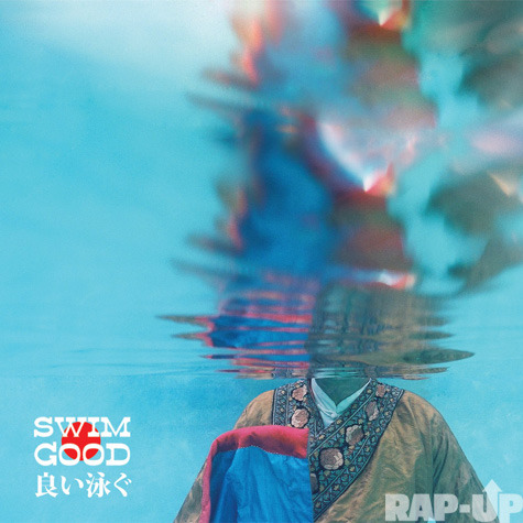 Album Artwork: Frank Ocean – 'Swim Good'