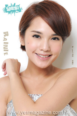 Day 4: Your favourite female artist? Rainie Yang!!!!!