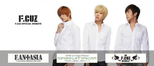 liljekonvalj:  the new header on f-cuz.jp ;A;  T____________T mueroooo!  </3