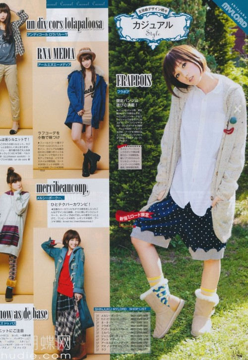 fyjpnkrmags:      Japan fashion magazine - nonno