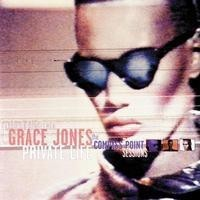 Grace Jones - Breakdown
