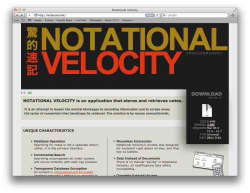 I love the header on the notational velocity site, it's got a great 80's industrial Japan feel.