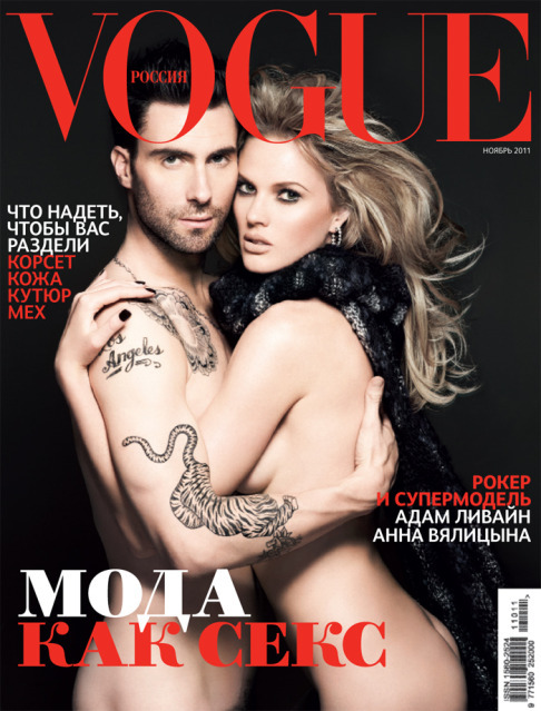 Vogue Russia November 2011 | Adam Levine and Anne Vyalitsyna   (how hot is he?!!)