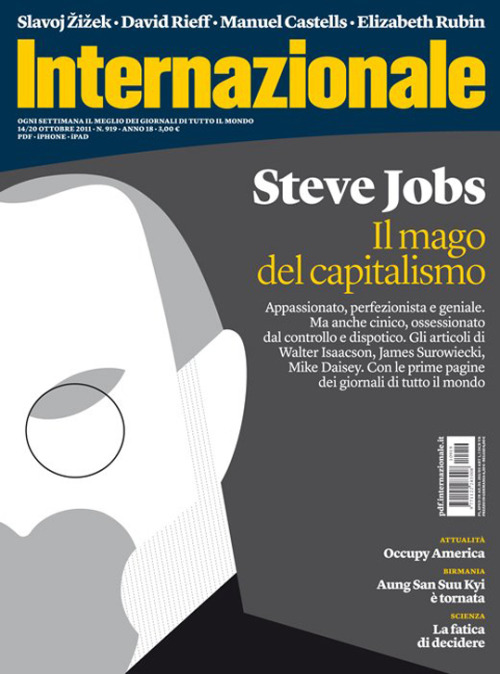Internazionale, October 14, 2011Illustration: Noma Bar  Source: NASCAPAS