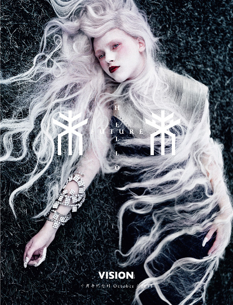 VISION Cover | Seeing the Future Photography - Sayaka Maruyama Hair- Tomihiro Kono  Make Up - Annabel Callum  Models - Alina and Kelsey @ Select