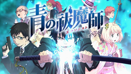 DeNA - mobage social network ''Blue Exorcist'' game