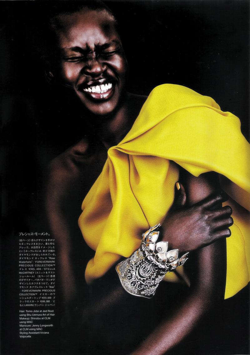 afroklectic:  Alek Wek, Vogue Nippon, July 09
