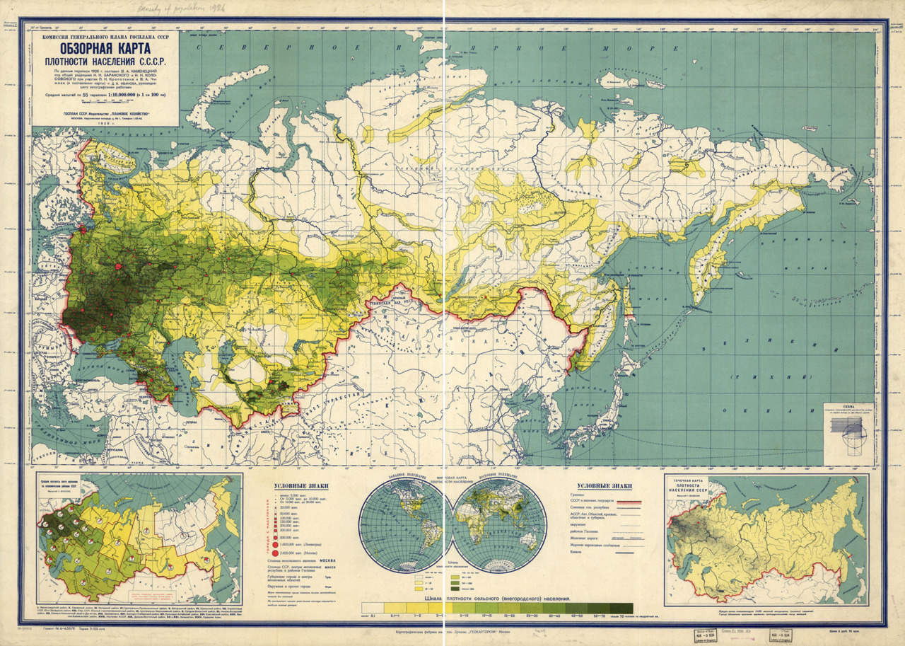 M. Shokalsky, 1926, Population Density of the Soviet Union