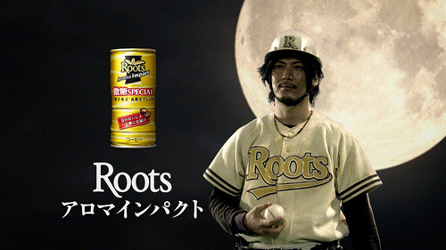 JT Roots - Aroma Impact SPECIAL coffee ''Amazing construction worker'' by Tetsuji Tamayama
