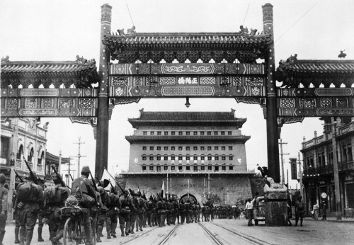 Japanese forces occupying the Forbidden City during the Second Sino-Japanese War. Beijing, China - August 13, 1937.