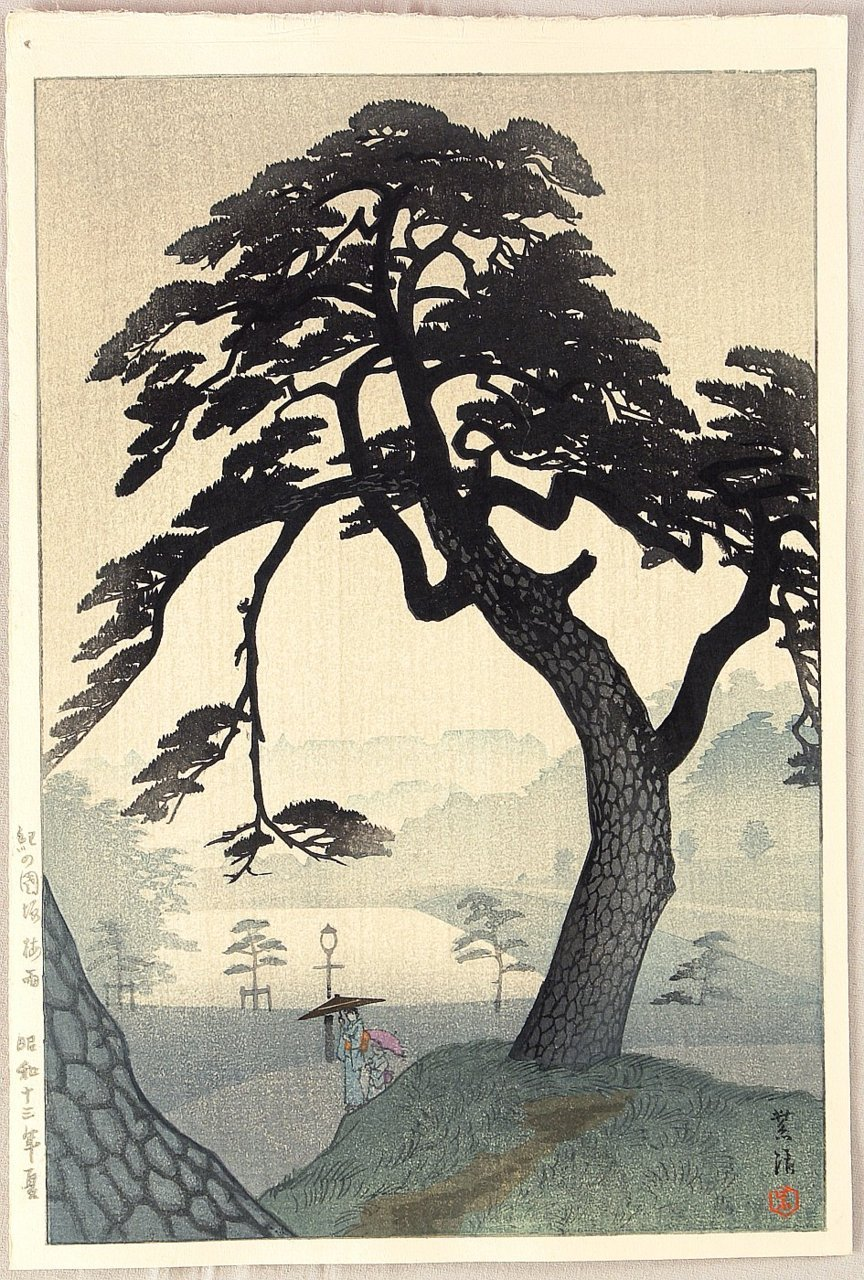 "Pine in Rainby Shiro Kasamatsu 1898-1992           [+] ""even the pine tree looks rustic… autumn rain"" Issa All the images above are courtesy of http://www.artelino.com"
