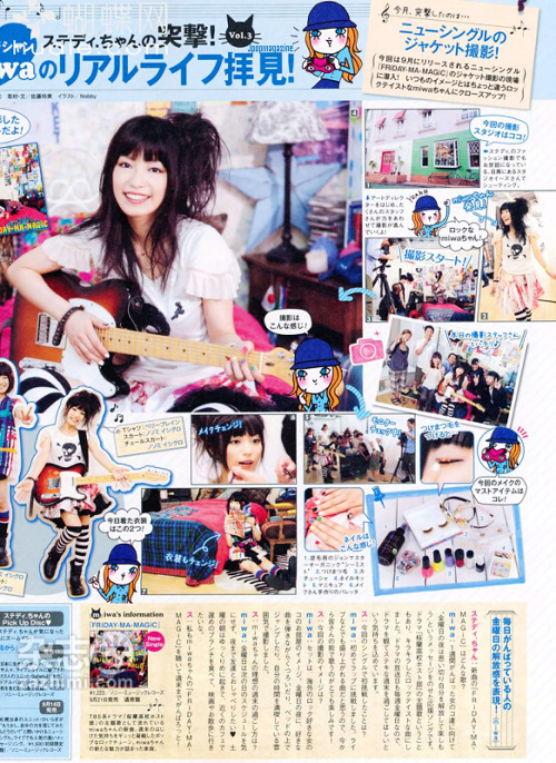 miwa in Steady. October 2011