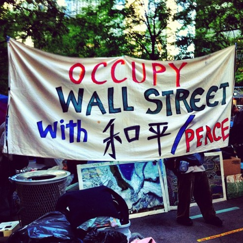 rodicka:  A visit today to #occupywallstreet blew my mind. So much energy, noise, crowds yet peaceful all at once. Cops were making friendly banter, crowds moved amongst one another with chaotic decorum instead of force. The notion of #revolution is palpable. #ows #occupytogether #newyorkcity #cnnireport #peace #globalchange #empowerment #empower #aquarianage (Taken with Instagram at #OCCUPYWALLSTREET)