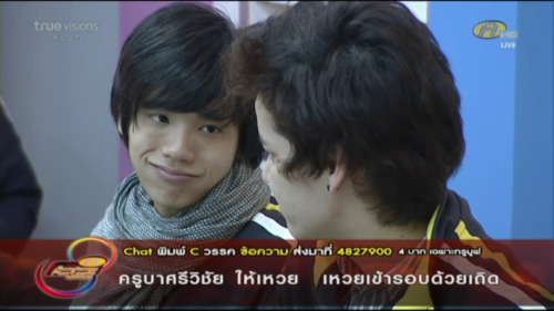 Kacha and Tao  Funny Face