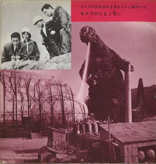 swampthingy:  Godzilla Vs. Mothra