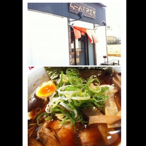 らめん (Taken with instagram)
