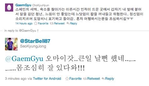 [Trans] @StarBell87: @GaemGyu Oh my God.. Sounds like something terrible happened..ㅡㅡ.. Take care of your body and come back from there safely!!!