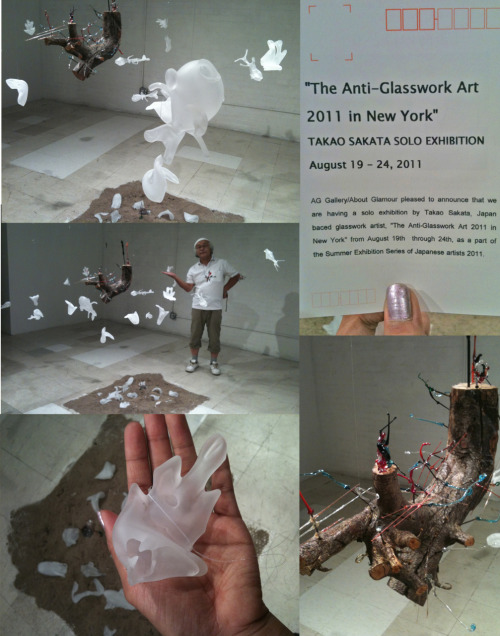 Japanese Sculptor, Takao Sakata, displayed his installation up at the AG Gallery / Store here in Williamsburg, Brooklyn.  This post is long overdue…oops!  I was walking around Williamsburg and stumbled upon this quaint boutique filled with great Vintage. What was really cool is that it's a half boutique and half art gallery. Walking a bit further through the store, you walk straight into this gallery taken up but Takao's installation. He told me how he wanted to recreate an underwater world one can be a part of. The glass hanging in mid-air are glass blown fish, hung by fishing wire from the ceiling. In the middle is a suspended branch with more glass work. Beneath that is sand, with fragments of broken glass fish. Takao was kind enough to give me a piece, the one that I am holding, as a gift.