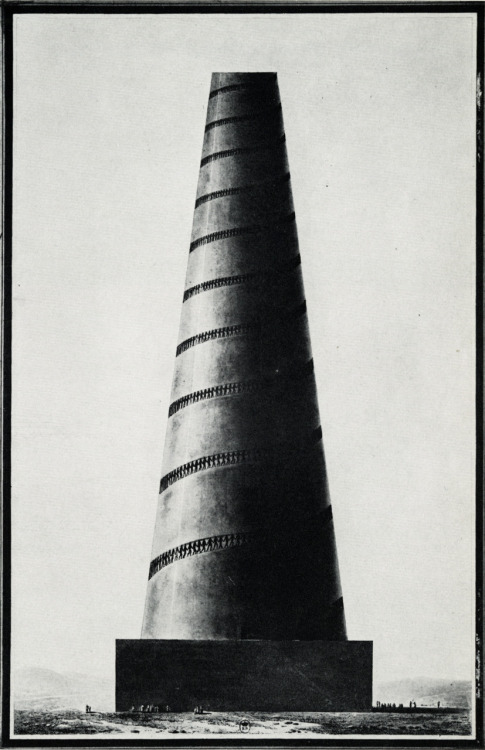 Étienne-Louis Boullée, Truncated Cone-Shaped Tower