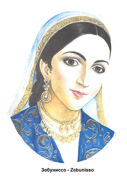 "muslimwomeninhistory:  THE Princess Zeb-un-Nissa was the eldest daughter of the Mogul Emperor Aurungzebe of India, and was born in 1639. She came of a distinguished line, in direct descent from Genghiz Khan and Tamerlane. Her Emperor-ancestors were famous not only for their valour and states­manship, but as patrons and inspirers of art and learning, and, moreover, they themselves possessed distinguished literary gifts. At seven years old she was a Hafiz—she knew the Koran by heart; and her father gave a great feast to celebrate the occasion. We read that the whole army was feasted in the great Maidan at Delhi, thirty thousand gold mohurs were given to the poor, and the public offices were closed for two days. She was given as teacher a lady named Miyabai, and learned Arabic in four years; she then studied mathematics and astronomy, in which sciences she gained rapid proficiency. She began to write a commentary  on the Koran, but this was stopped by her father. From her early youth she wrote verses, at first in Arabic; but when an Arabian scholar saw her work he said: ""Whoever has written this poem is Indian. The verses are clever and wise, but the idiom is Indian, although it is a miracle for a foreigner to know Arabian so well."" This piqued her desire for perfection, and thereafter she wrote in Persian, her mother-tongue. She had as tutor a scholar called Shah Rustum Ghazi, who encouraged and directed her literary tastes. She wrote at first in secret, but he found copies of her verses among her exercise-books. He prophesied her future great­ness, and persuaded her father to send all over India and Persia and Kashmir to find poets and to invite them to come to Delhi to form a fitting circle for the princess. This was the more wonderful as Aurungzebe himself cared little for poetry and used to speak against the poet's calling. He had forbidden the works of Hafiz to be read in school by boys, or in the palace by the Begums, but he made an exception in favour of Zeb-un-Nissa. Read More"