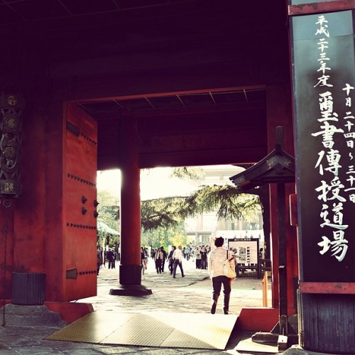Entrance. What do you see beyond the wooden gate? #instasg #sgig #thisisjapan #japan #pinoysg #thai_sg #iphonesia #tokyo (Taken with instagram)