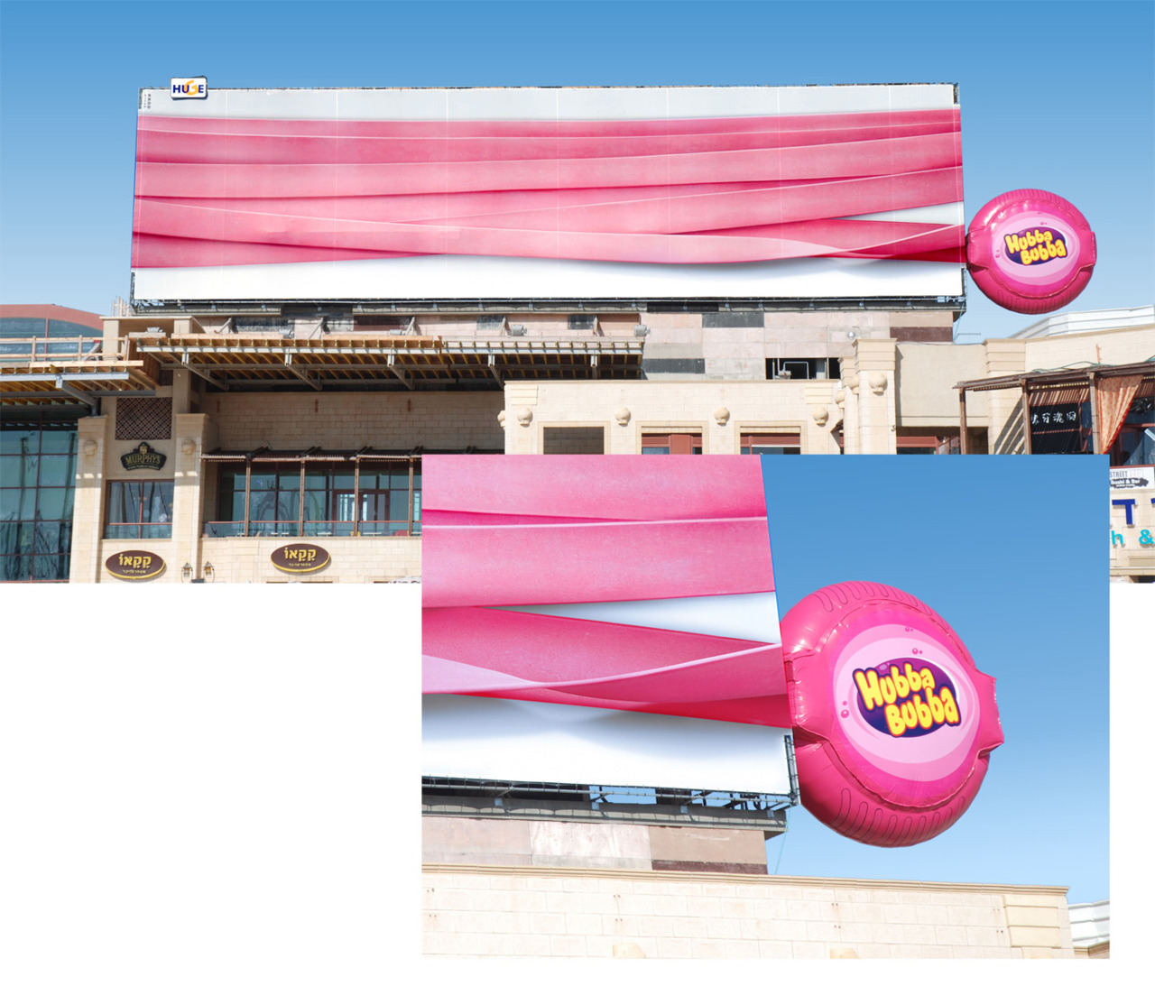jaymug:  Hubba Bubba Billboard The longest chewing gum ever