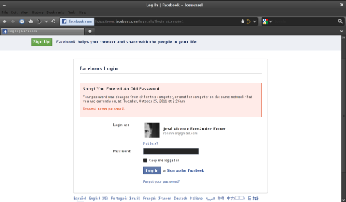 Facebook - When entering an old password, it tells you when/where you changed it, and offers you to request a new one, or try again. /via perfectlynormalparanoia