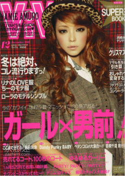 Namie on the cover of 2011.12 VIVI…. perfection! (*_*)