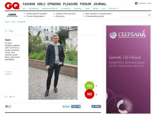 Our very own Mr. N was photographed for Russian GQ's Street Style last month.  Planners can do casual chic!
