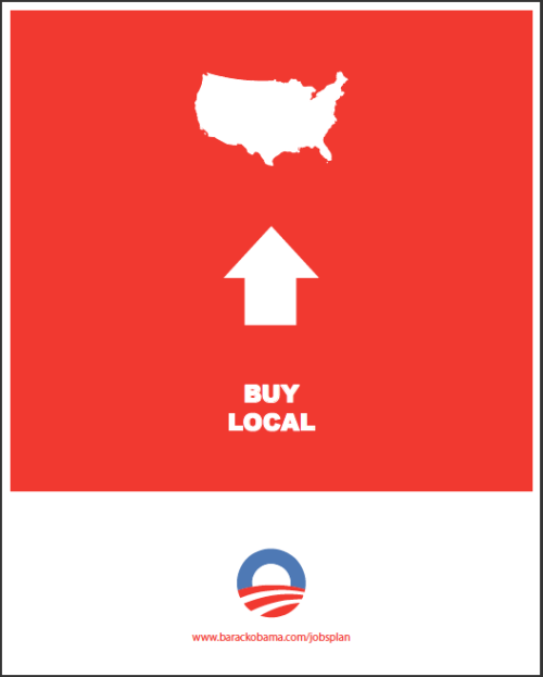 My submission to the Obama Campaign    ART WORKS: A Poster Contest to Support American Jobs