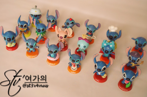 STITCH ALL STAR!
