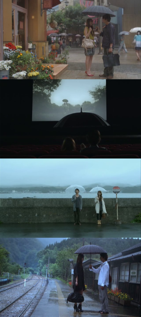 moviesinframes:  Tenshi no Koi (My Rainy Days), 2009 (dir. Yuri Kanchiku)By quello-nello-specchio
