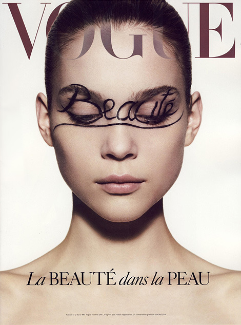 Kim Noorda, Vogue Paris Beauty Supplement, October 2007.